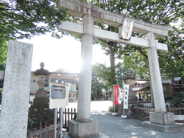 日野駅のエリア情報8