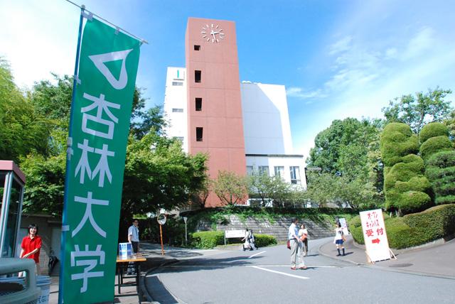 八王子駅のエリア情報13