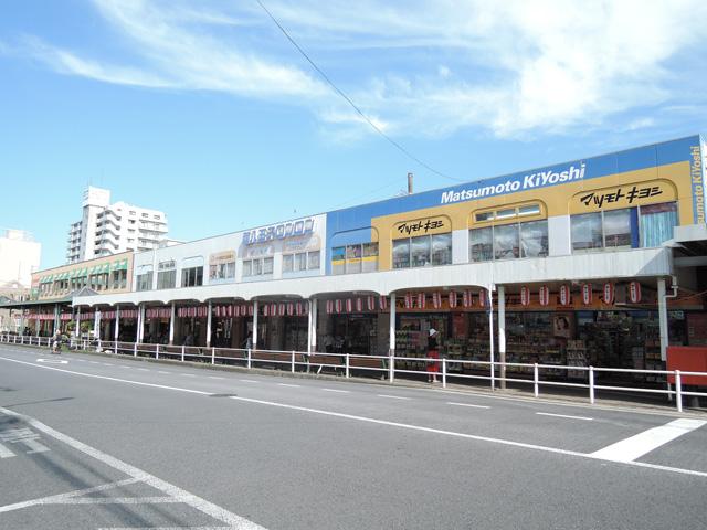 西八王子駅のエリア情報2