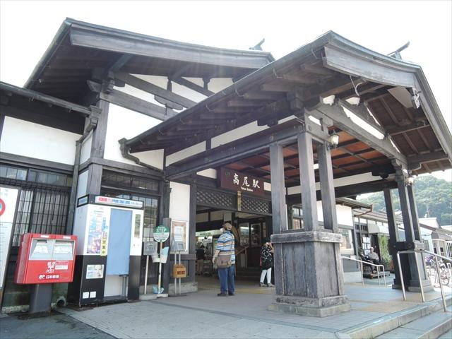 高尾駅のエリア情報1