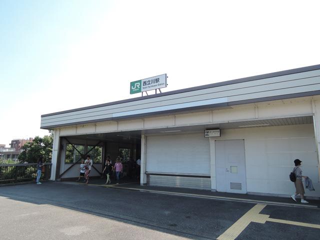 西立川駅のエリア情報1