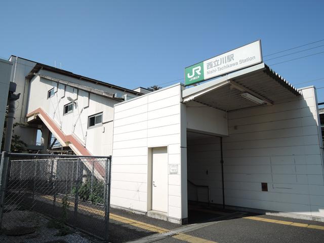 西立川駅のエリア情報3
