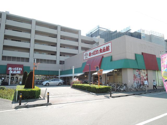 西立川駅のエリア情報4