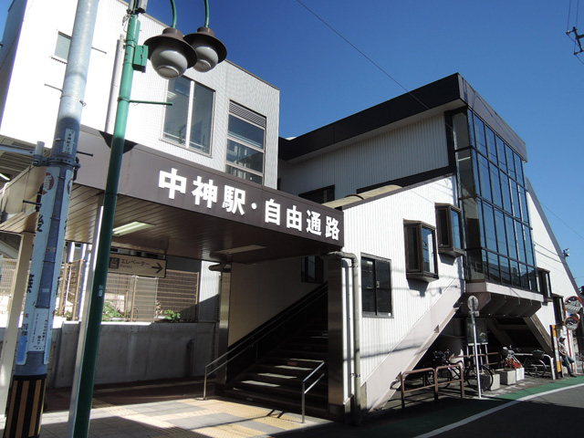 中神駅のエリア情報1