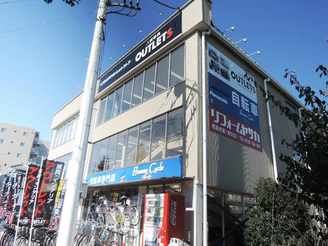 中神駅のエリア情報7