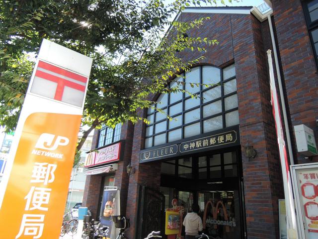 中神駅のエリア情報9