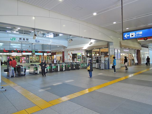 拝島駅のエリア情報2