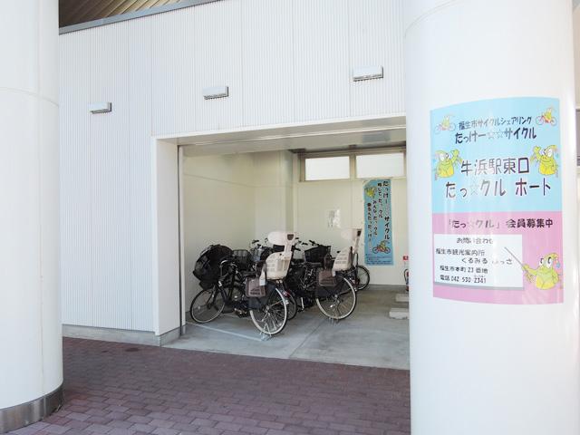 牛浜駅のエリア情報10