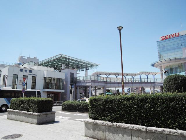 福生駅のエリア情報1