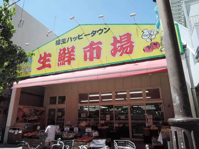 福生駅のエリア情報7