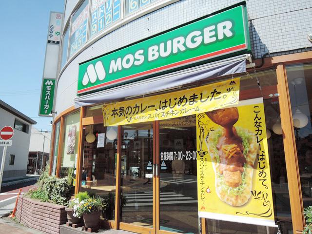福生駅のエリア情報8