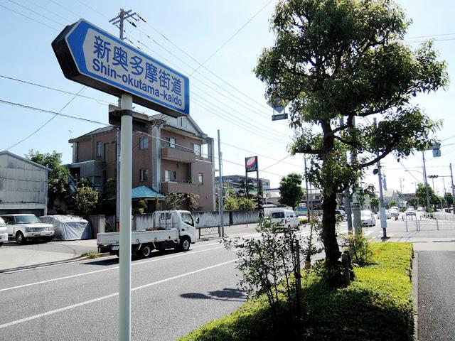 熊川駅のエリア情報2