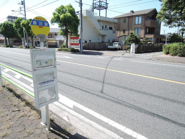 熊川駅のエリア情報4