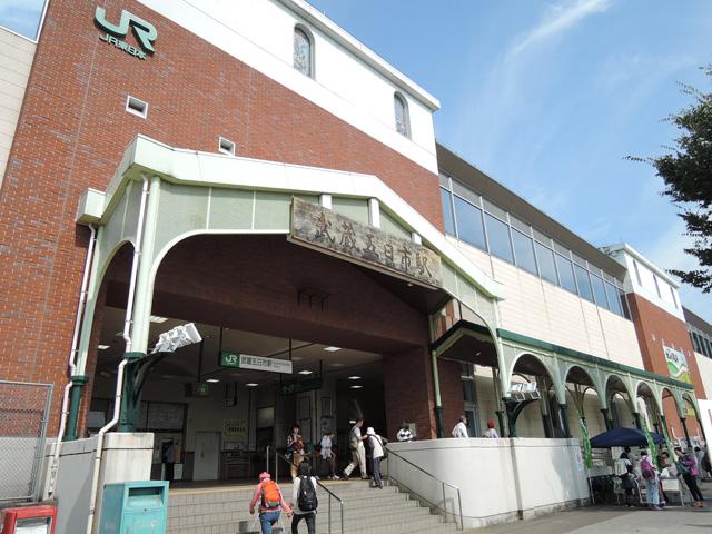 武蔵五日市駅のエリア情報1