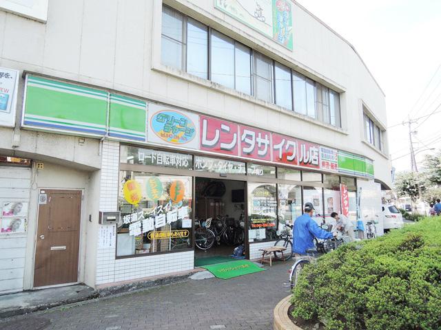 武蔵五日市駅のエリア情報5