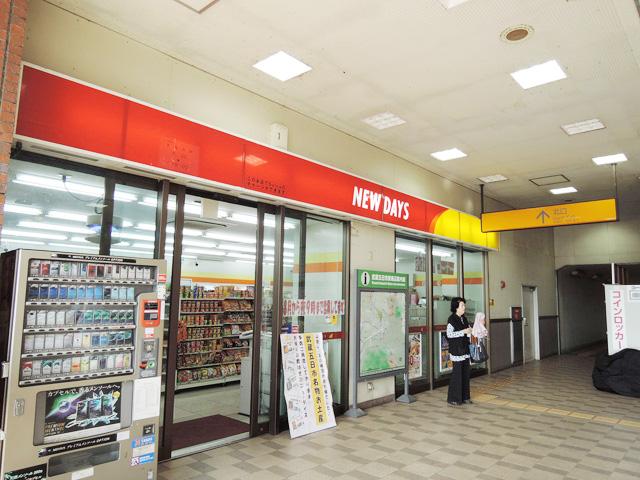 武蔵五日市駅のエリア情報6