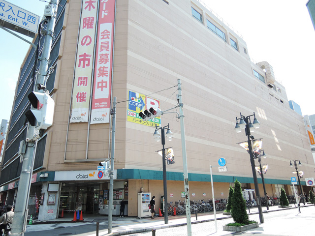 八王子駅のエリア情報10