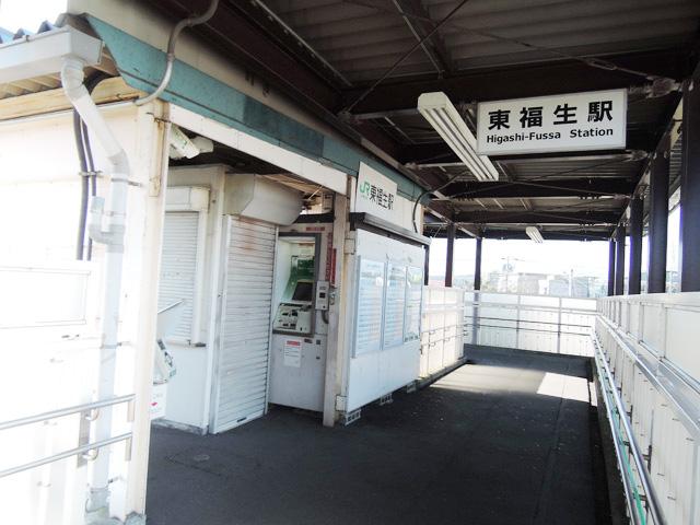 東福生駅のエリア情報2