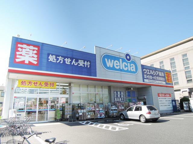 東福生駅のエリア情報4