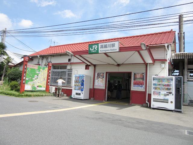 高麗川駅のエリア情報1