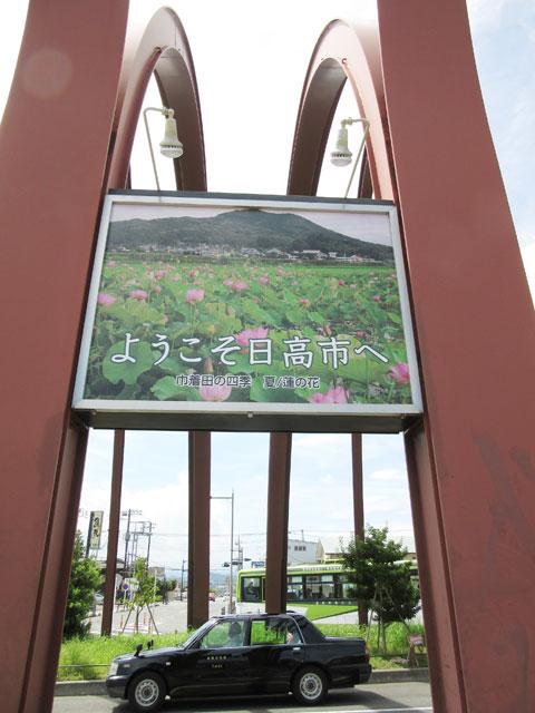 高麗川駅のエリア情報2