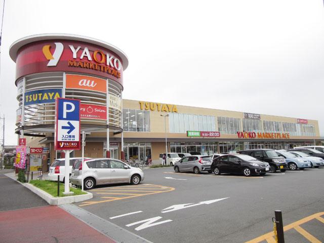 高麗川駅のエリア情報8