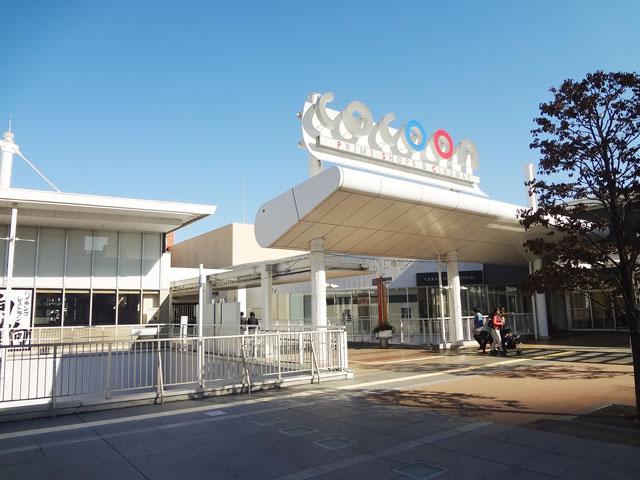 さいたま新都心駅のエリア情報3