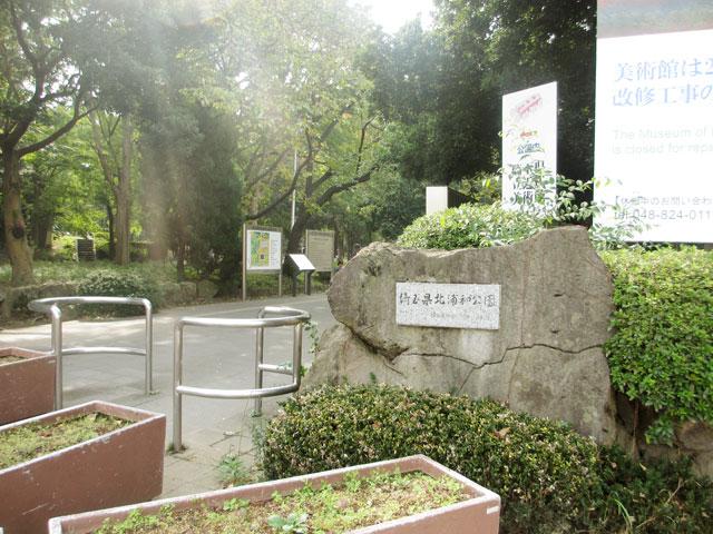 北浦和駅のエリア情報3