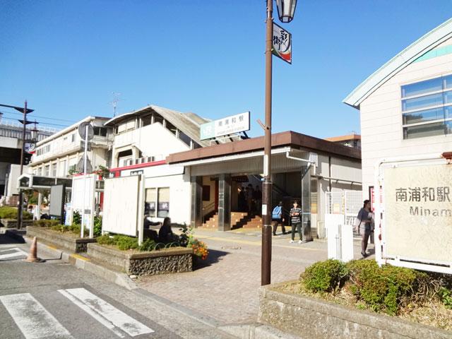 南浦和駅のエリア情報1