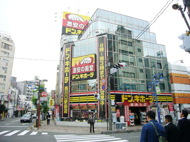 西川口駅のエリア情報4