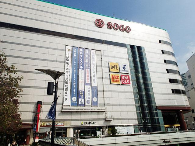 川口駅のエリア情報6