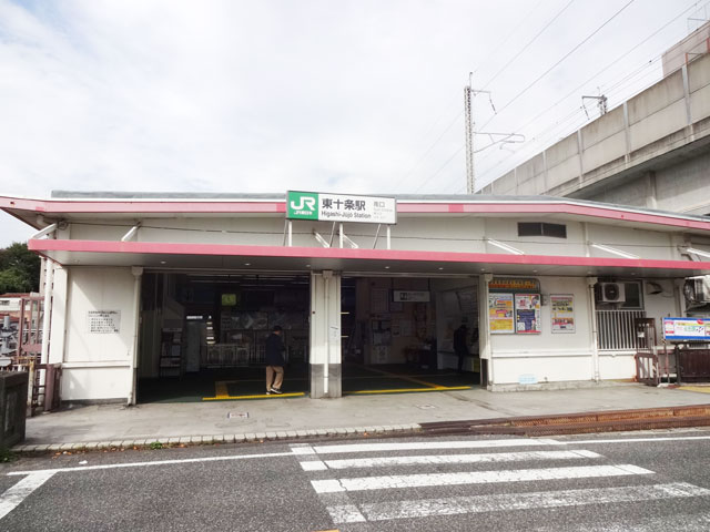 東十条駅のエリア情報2