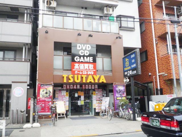 東十条駅のエリア情報3