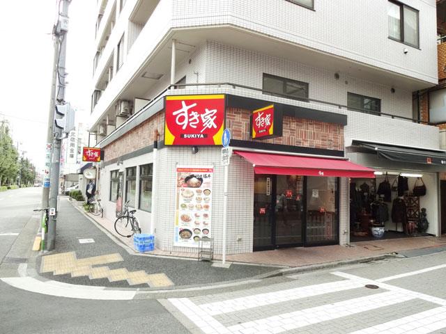 東十条駅のエリア情報7