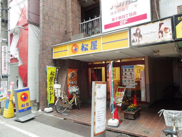 東十条駅のエリア情報8