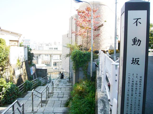田端駅のエリア情報8