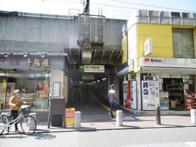 西日暮里駅のエリア情報1