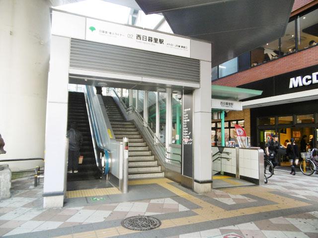 西日暮里駅のエリア情報2