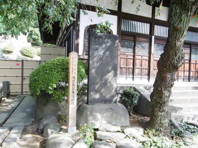 西日暮里駅のエリア情報9
