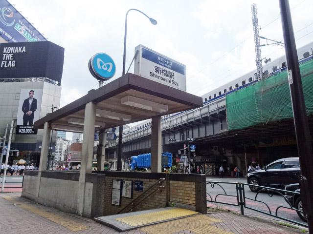 新橋駅のエリア情報1