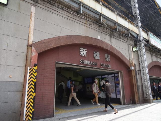 新橋駅のエリア情報2