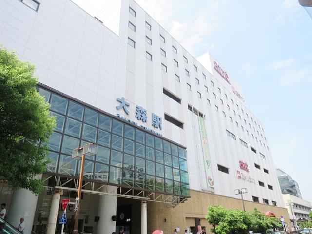 大森駅のエリア情報1