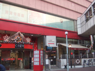 関内駅のエリア情報6