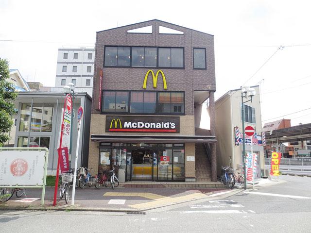 北松戸駅のエリア情報10