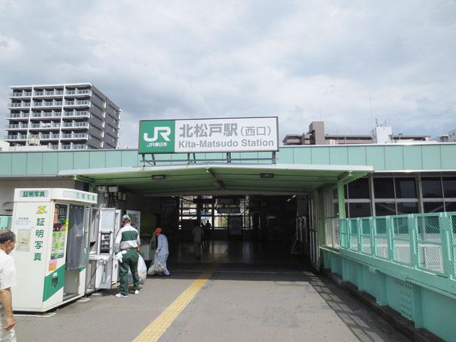北松戸駅のエリア情報5
