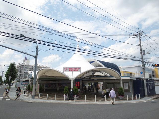 北松戸駅のエリア情報8