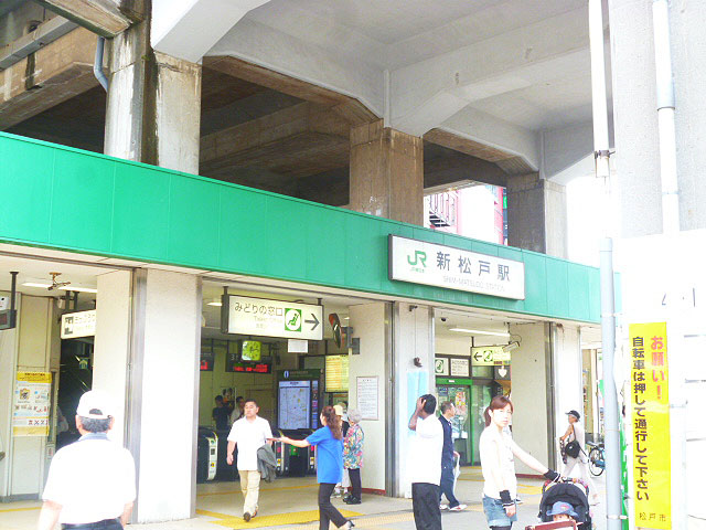 新松戸駅のエリア情報1