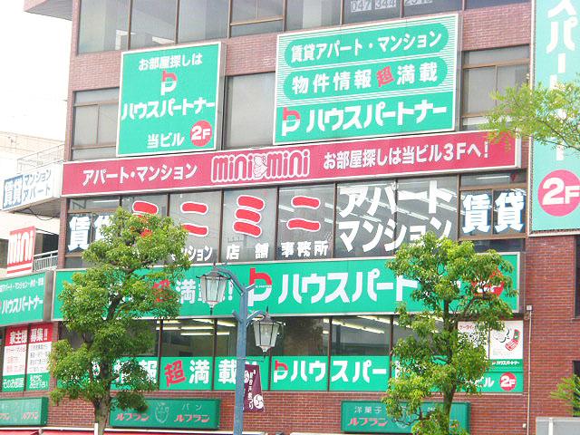 新松戸駅のエリア情報6