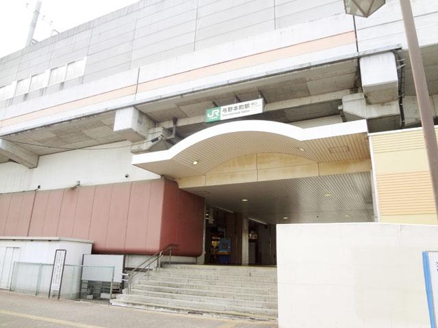与野本町駅のエリア情報2