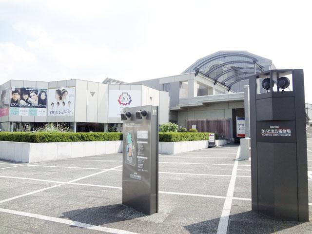 与野本町駅のエリア情報3